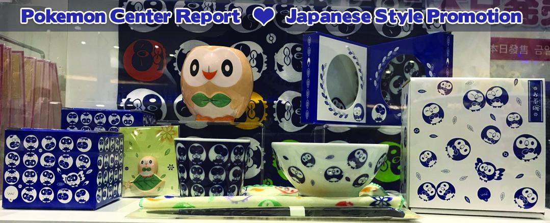 Pokemon Center Report – Japanese Style Promotion