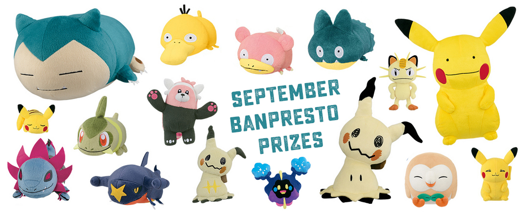 Banpresto September Prize Overview