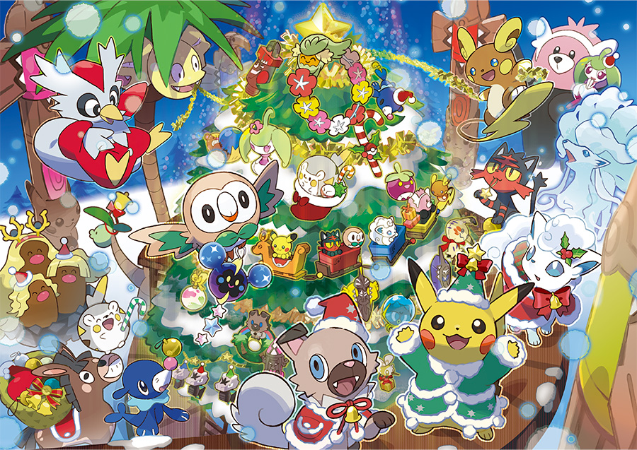 [Image: ChristmasBanner1.jpg]