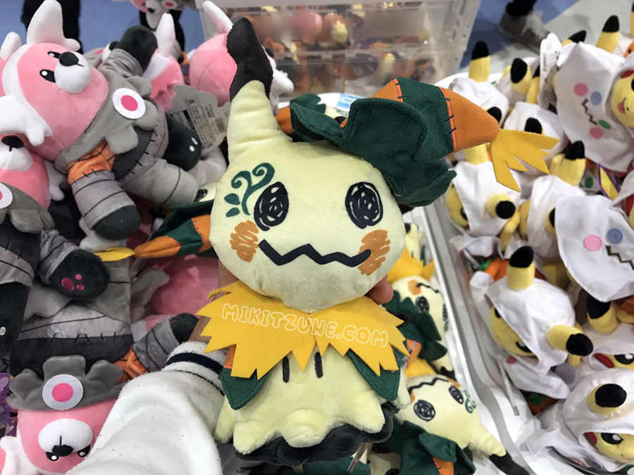 there were three normal sized plushies as part of the 2017 halloween promotion pikachu dressed as a ghost mimikyu dressed as a scarecrow