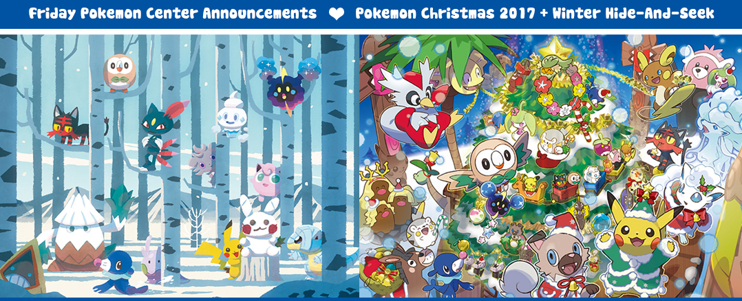 Pokemon Christmas.Friday Pokemon Announcements Pokemon Christmas 2017