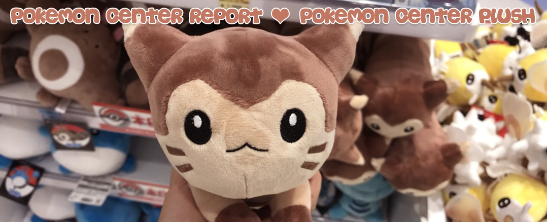 Pokemon Center Report – New Pokemon Center Plush & Pokedolls