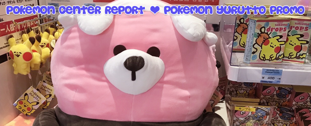 Pokemon Center Report – Pokemon Yurutto