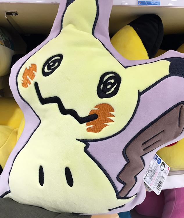 Mimikyu Blanket Cushion