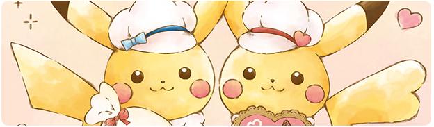 Pikachu's Sweet Treats