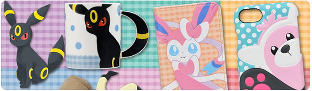 Pokemon Center Tails Promotion