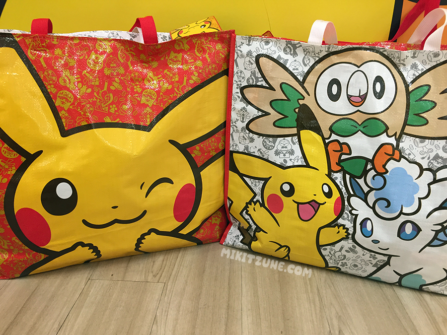 Pokemon Center Online Original Pikachu/'s Tail Super Big Huge Cushion Body Pillow