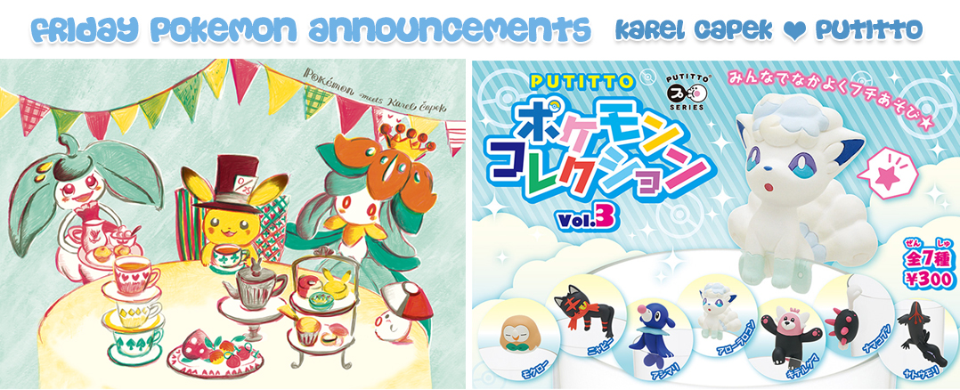 Friday Pokemon Announcements – Putitto Pokemon Collection Vol 3 + Karel Čapek + Pokemon Center Online 2nd Anniversary