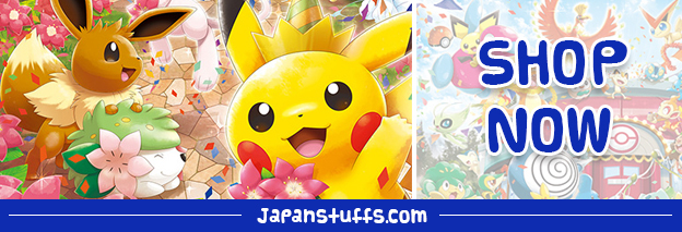 Japan Stuffs Web Store