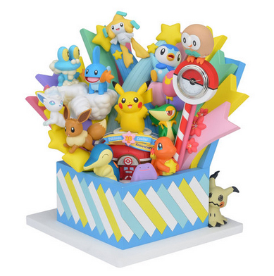 Pokemon Center 20th Anniversary Pikachu Clock