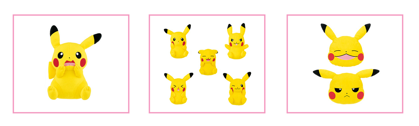 Banpresto Pokemon UFO Catcher Prize Plush Pikachu Mania