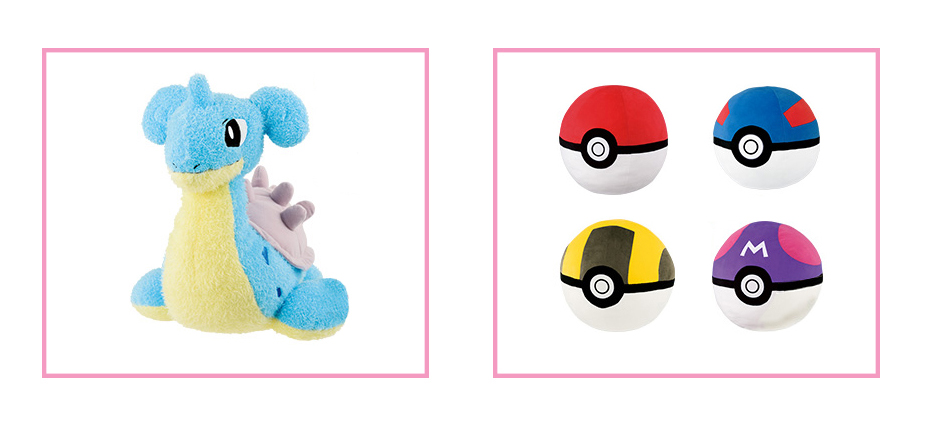 Banpresto Pokemon UFO Catcher Prize Plush