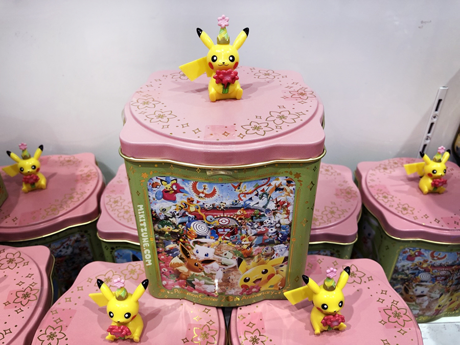 Pikachu cookie tin Pokemon Center 20th Anniversary