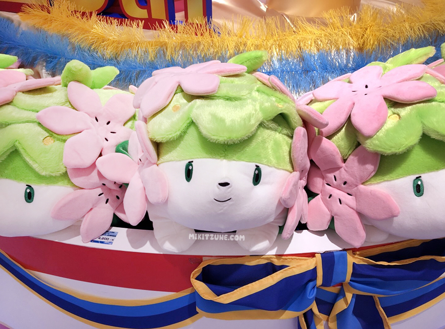 Shaymin Pokemon Center 20th Anniversary