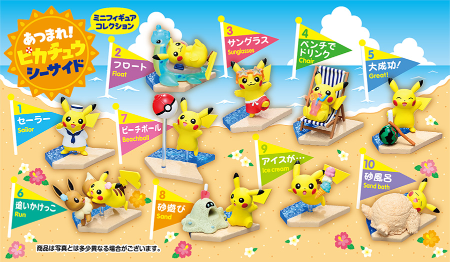Pokemon Center Atsumare Pikachu Figure Collection