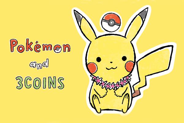 Pokemon Center 3 Coins Pikachu Eevee Alola Vulpix Cosmog