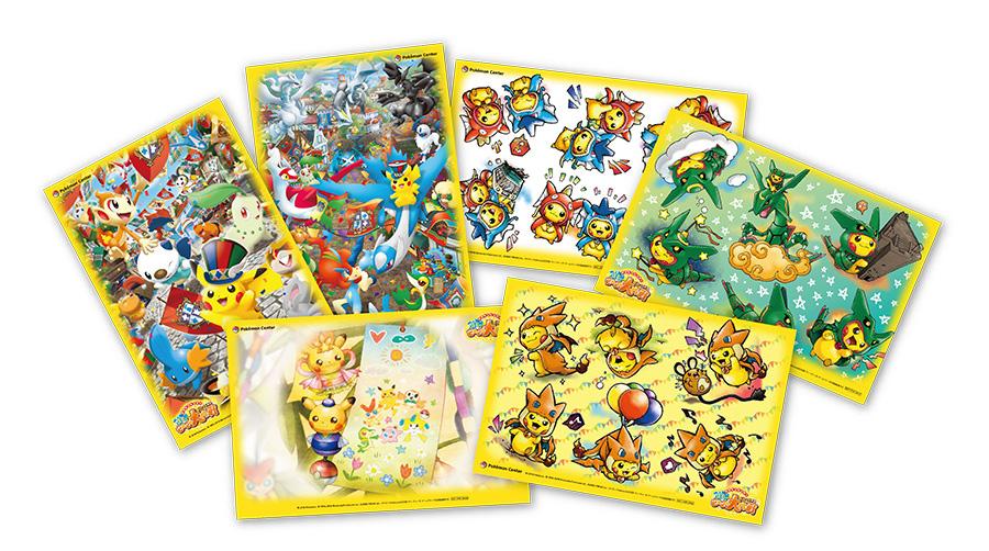 Pokemon Center original clear card Pikachu