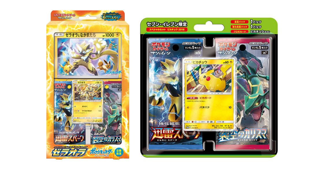 Pokemon Center TCG Zeraora Pikachu Card Packs