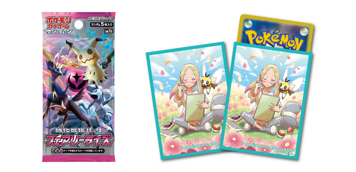 Pokemon Center TCG Rimbombee Mina Fairy Rise