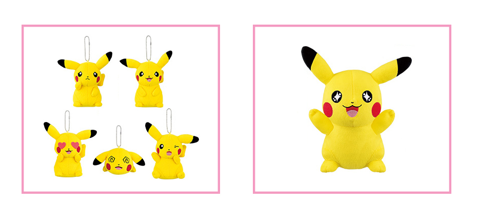 Pokemon Sun & Moon Pikachu Mania Plush