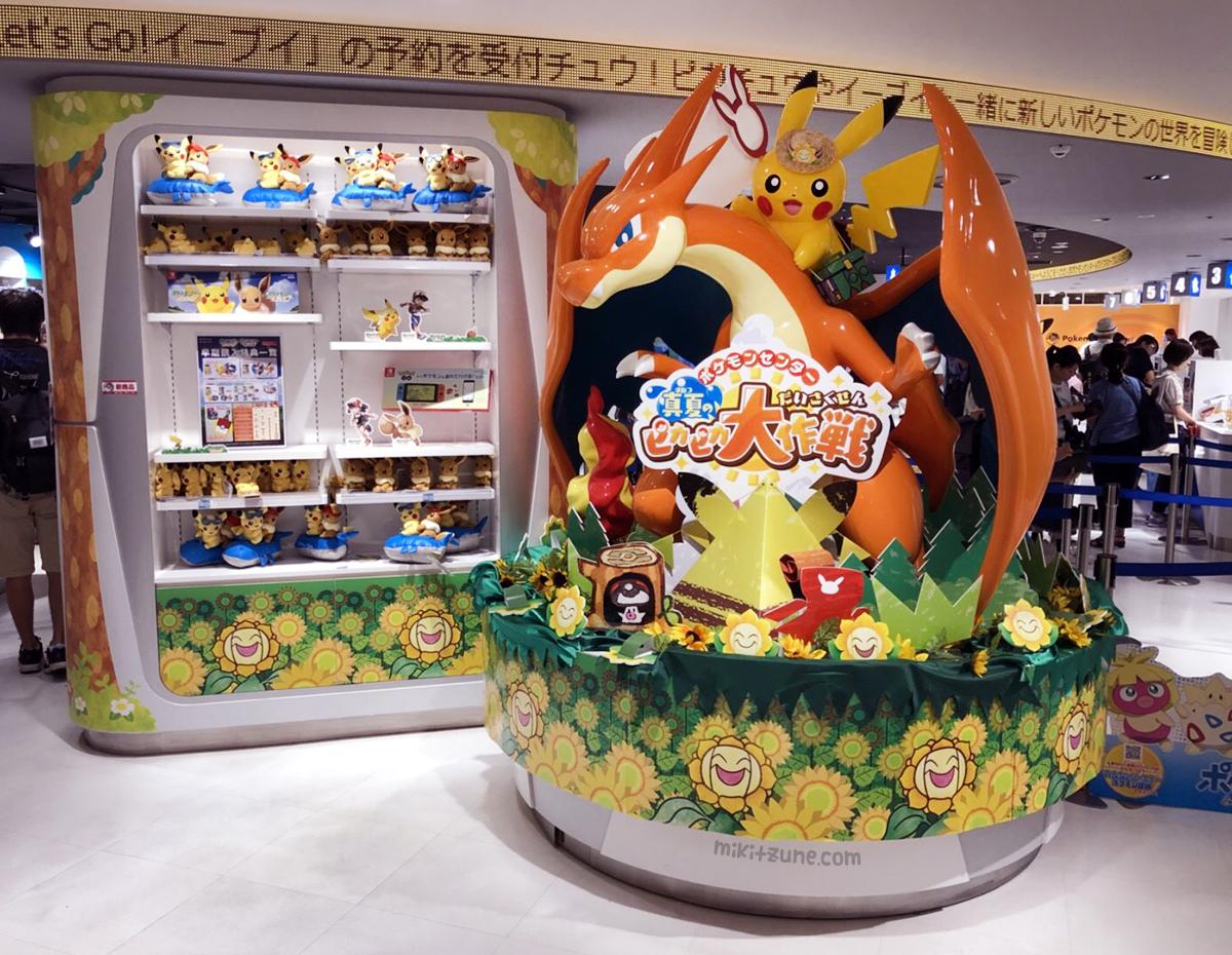 Pokemon Center Tokyo Pikachu Mega Charizard