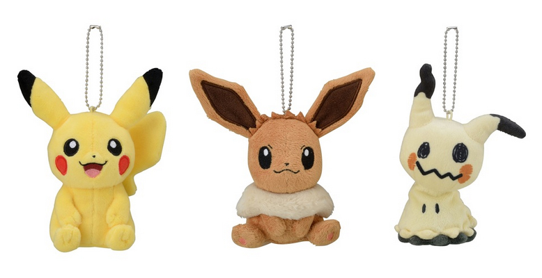 Pokemon Center Shoulder Plush Eevee Pikachu Mimikyu