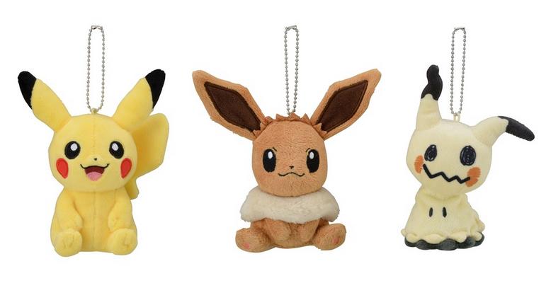 Pokemon Center Shoulder Plush Eevee Pikachu Mimikyu