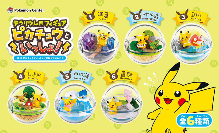 Pokemon Center With Pikachu Terrarium Figures