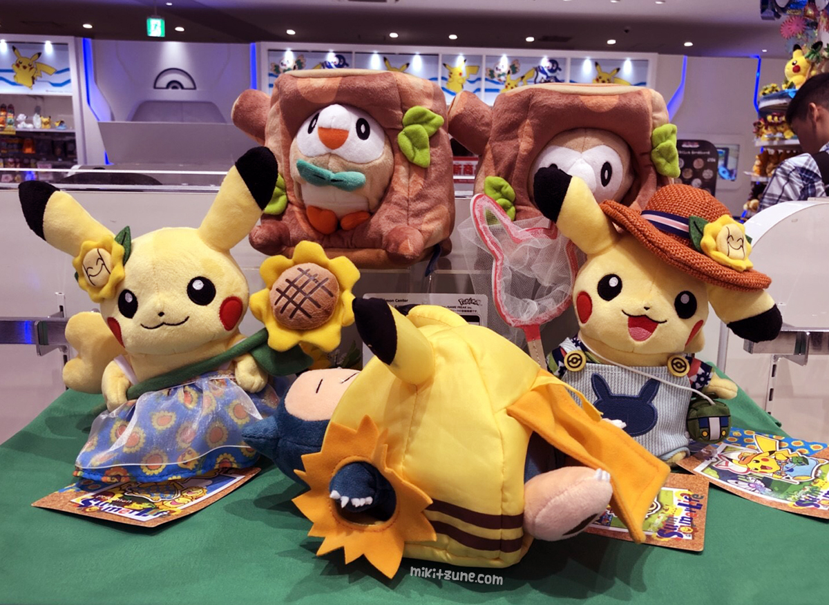 Pokemon Center summer time promotion plush