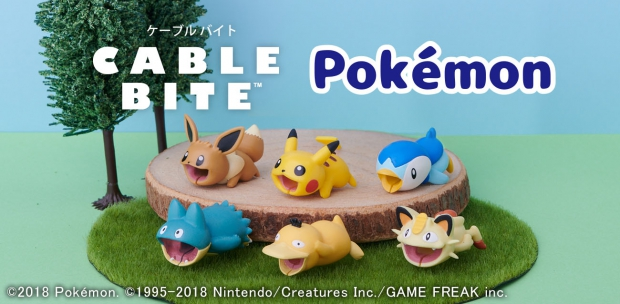 Pokemon Bite Cable Figures Pikachu Eevee