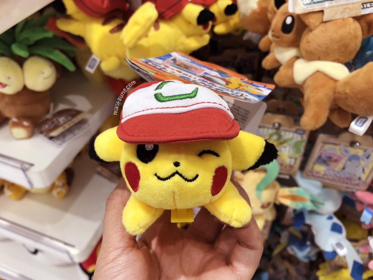 Pokemon Center Takara Tomy Eeveelution Shoulder Plush Pikachu