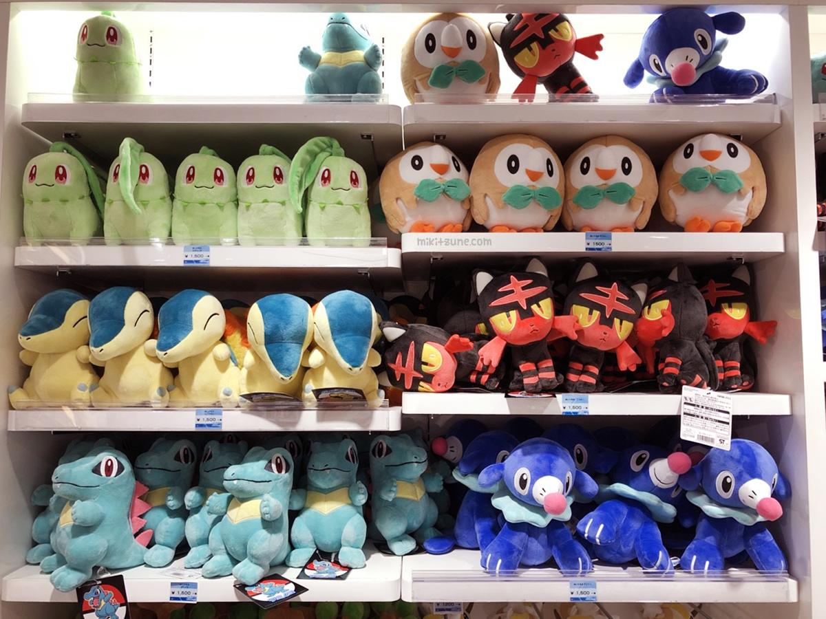 Pokemon Center Exclusive Plush Mega Tokyo