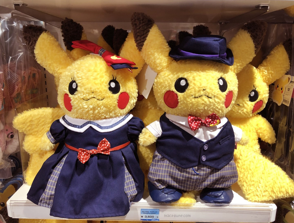 Pokemon Center Pikachu Dress-Up Plush