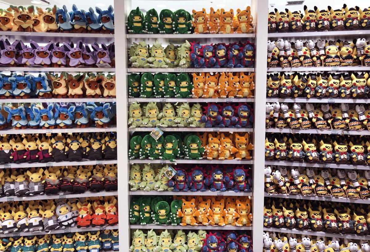 Pokemon Center Nihonbashi Pikachu