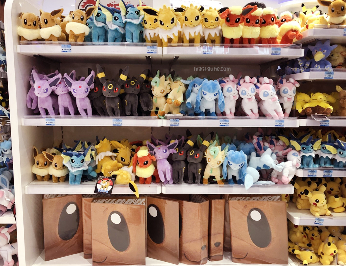 Pokemon Center Eeveelutions Eevee