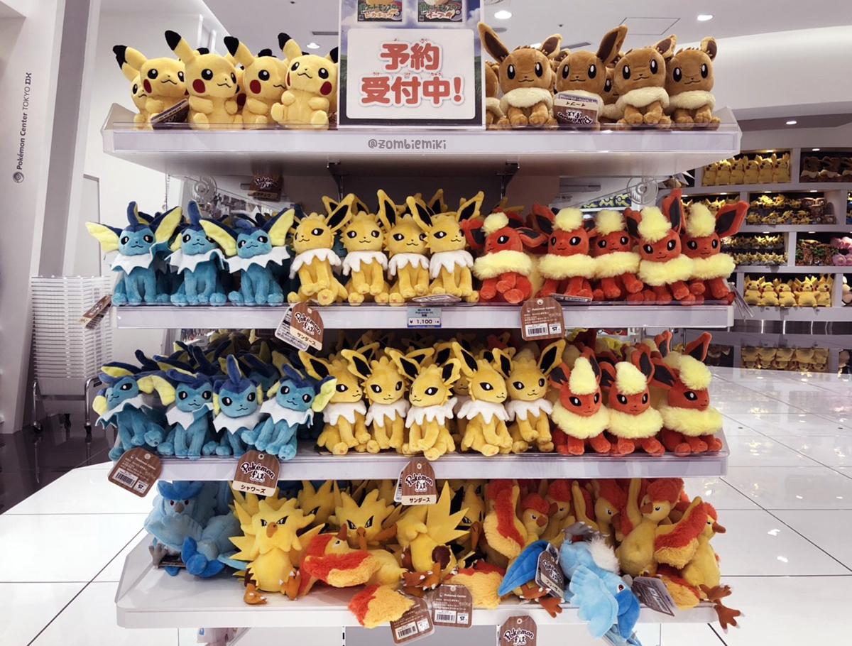 Pokemon Center Pokemon Fit plush