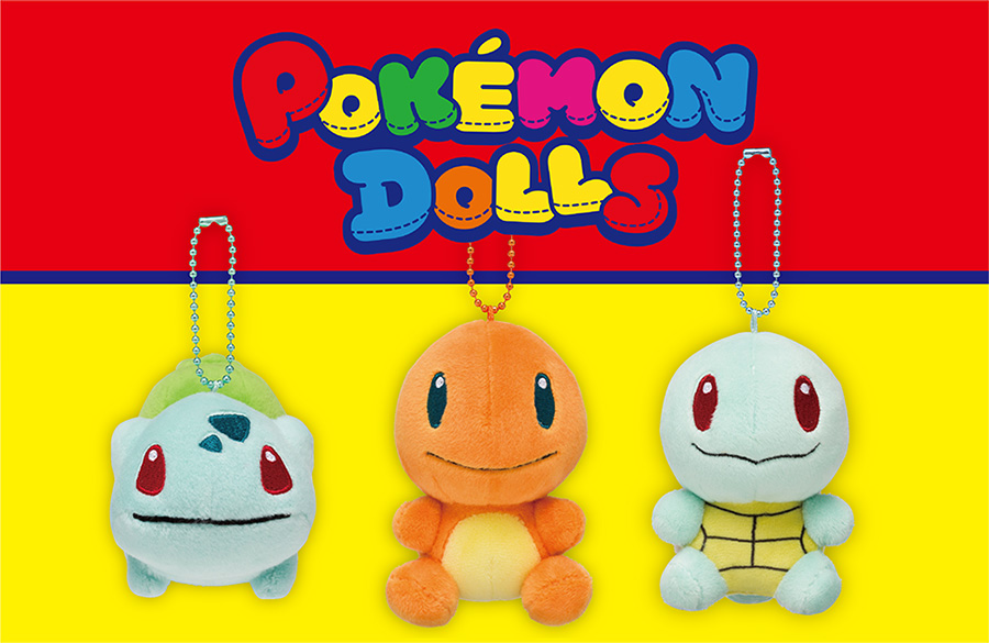 Pokemon Center Pokedoll Mascot Plush Bulbasaur Squirtle Charmander