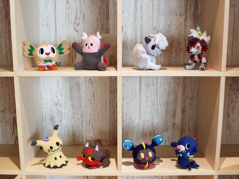 Pokemon Time Vol 11 Pokemon Center