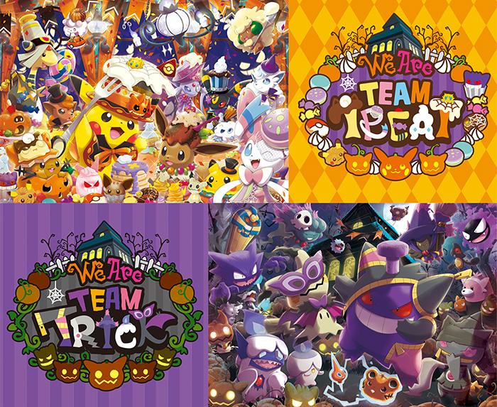 Pokemon Center Pikachu Halloween Party 2018