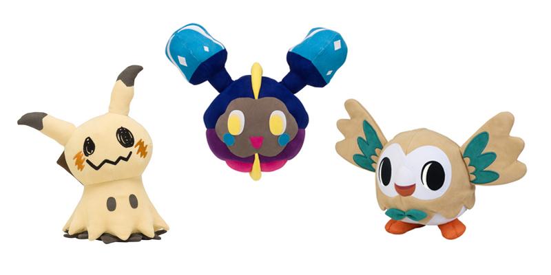 Pokemon Time Vol 11 Pokemon Center Plush