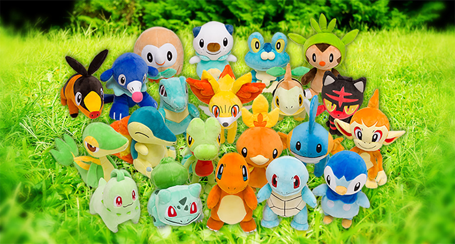 Pokemon Center Exclusive Plush 20th Anniversary