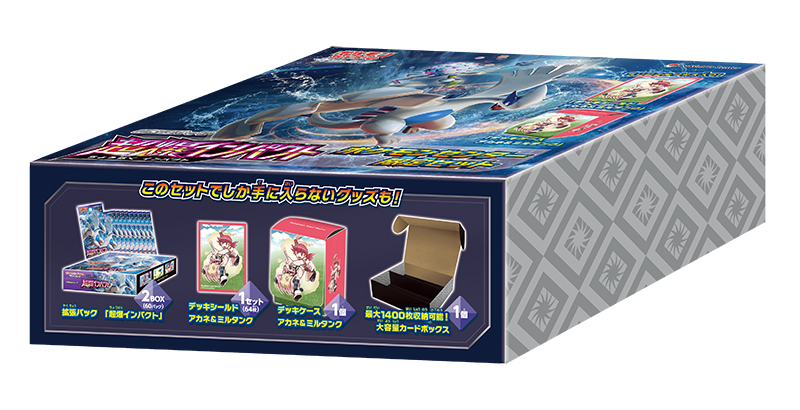 Pokemon TCG Ultra Explosion Impact (SM8)