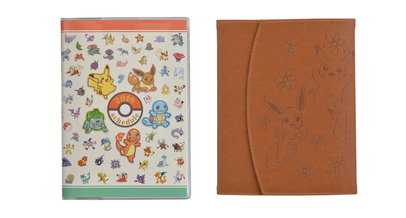 Pokemon Center 2019 Schedule Book