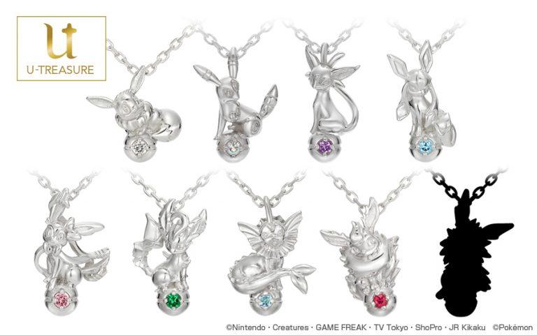 Pokemon U-Treasure Jewelry Eeveelutions