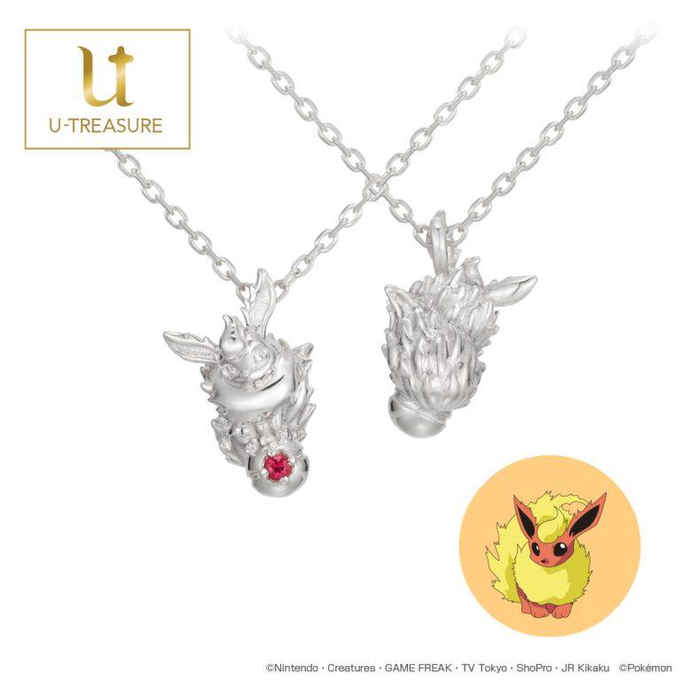 Pokemon U-Treasure Jewelry Flareon