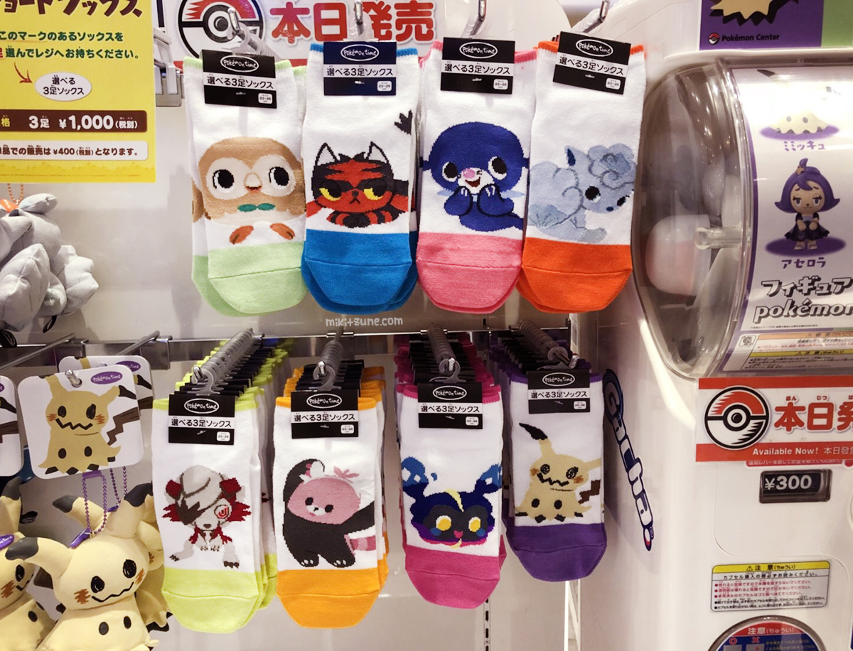 Pokemon Center Pokemon Time Socks