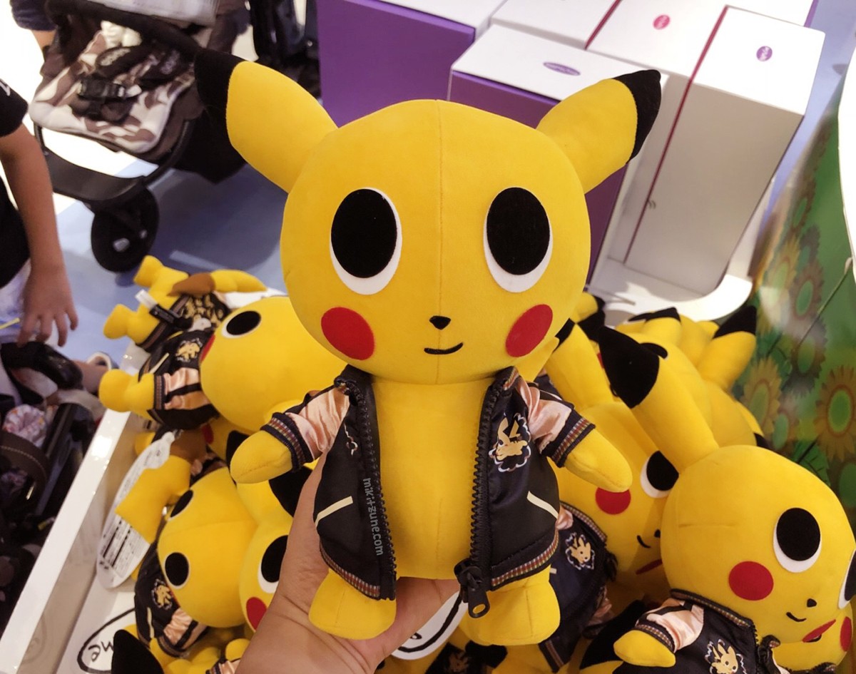 Pokemon Center Pokemon Time Skajan Pikachu Plush