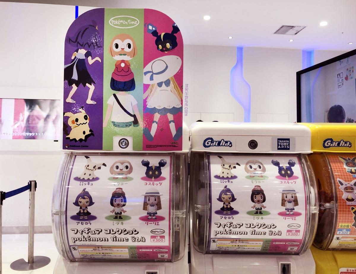Pokemon Center Pokemon Time Gacha Figures