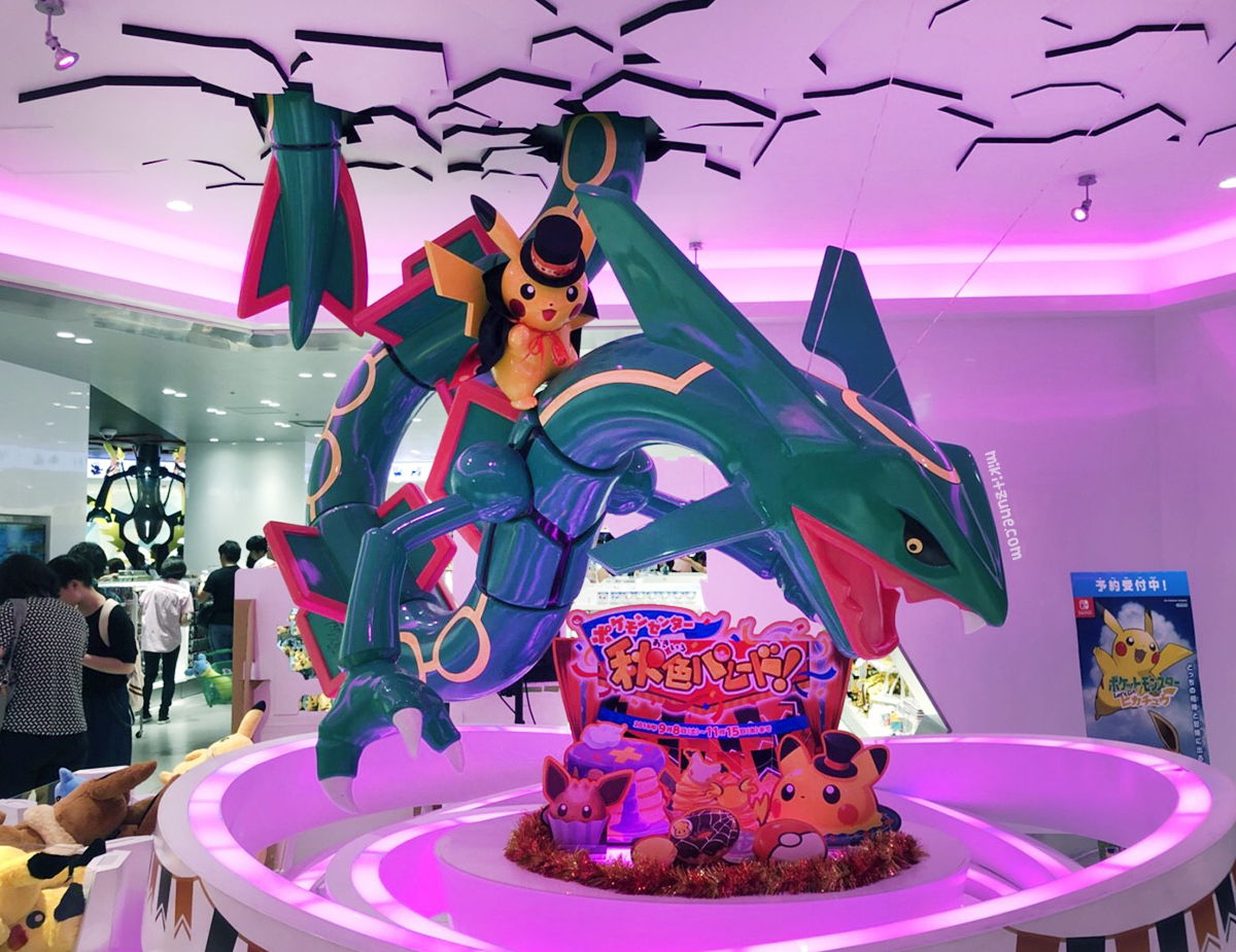 Pokemon Center Skytree Halloween 2018 Team Treat Team Trick