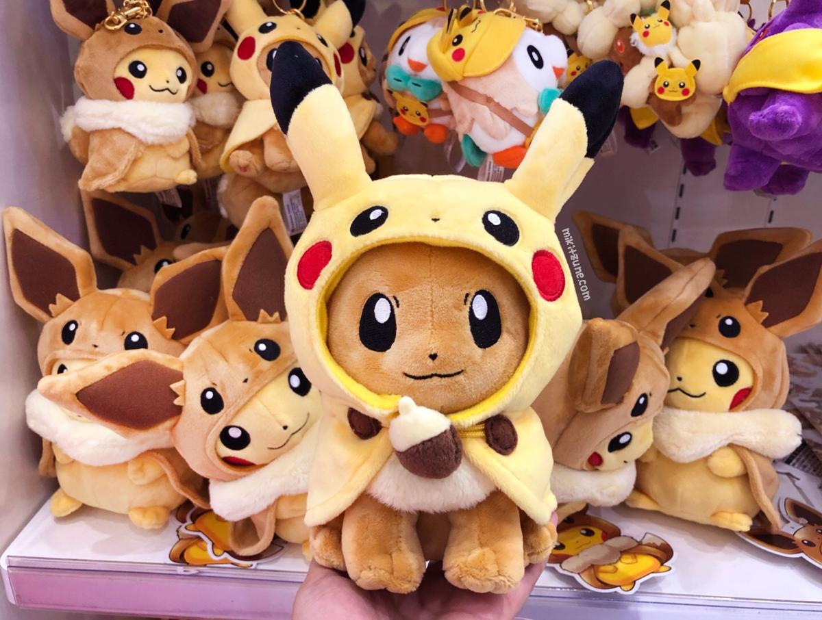 af8cad16 Pokemon Center Report | Mikitzune